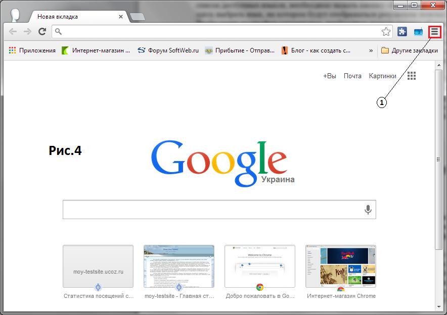 Как создать сайт в гугл